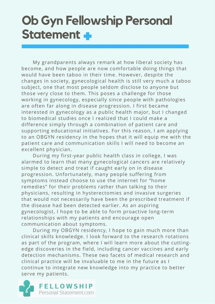 OB GYN fellowship personal statement sample that can help you with - ob gyn medical assistant sample resume