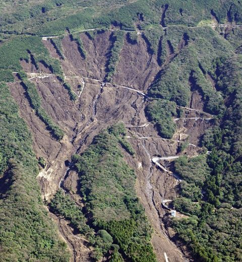 Oblique aerial image of the erosional headwalls of the Izu-Oshima debris flows in Japan