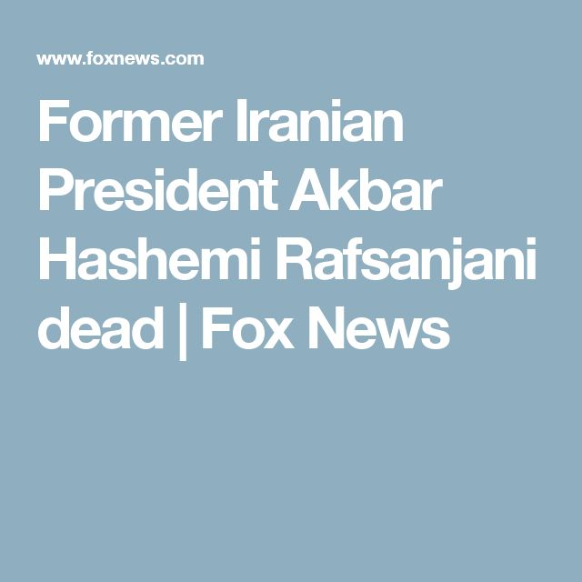 Former Iranian President Akbar Hashemi Rafsanjani dead | Fox News