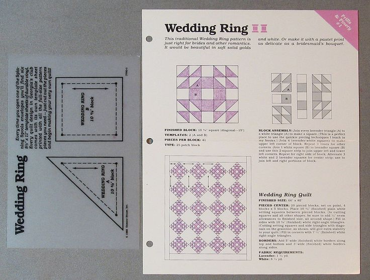 wedding ring quilting template and instructions lot o639