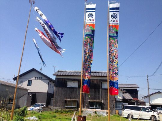 Se viene semana de feriado en #japan (en Okawa-shi, Fukuoka, Japan) #GoldenWeek