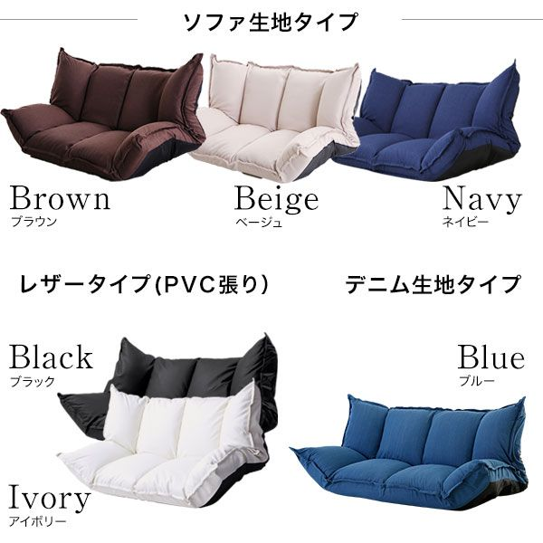 Sumica I Wear Two Low Sofa Floor Sofa Sofa Beds And Hang Two Compact High Background Lycra Inning Single Life Sofa Low Living Dining Sofa Low Sofa Floor Sofas Modern Sofa