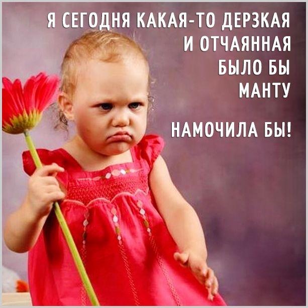 Показать смешные картинки для детей, цветы для дам
