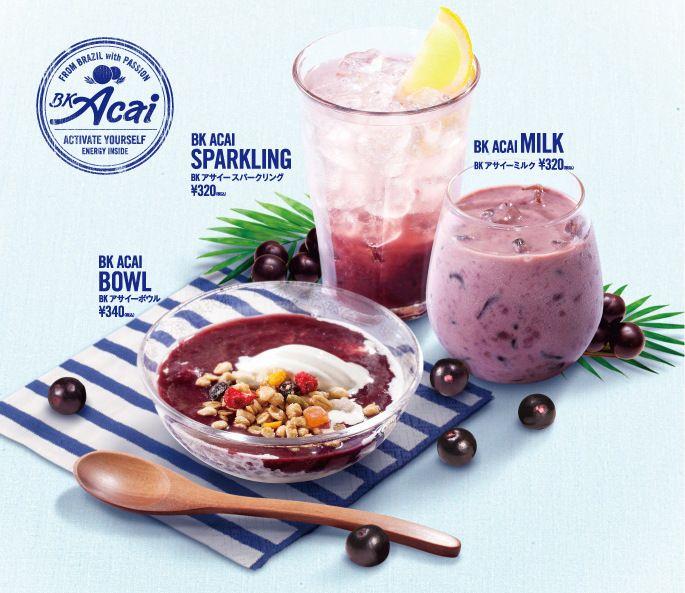 bk special acai berry items