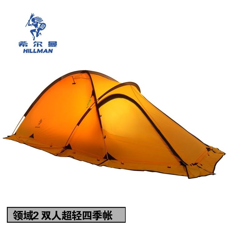 118.30$  Buy here - http://aipxi.worlditems.win/all/product.php?id=32703634370 - HILLMAN lingyu 2PLUS Outdoor tent  camping double layer  2 person four season  tent silicon 20D snow skirt