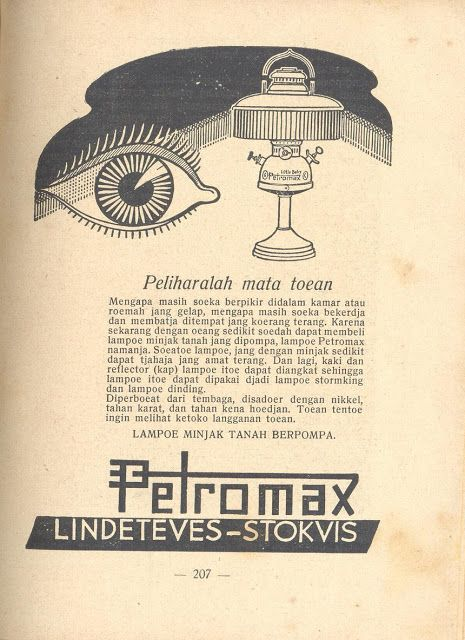 Indonesian Old Commercials: Petromax lindeteves-stokvis