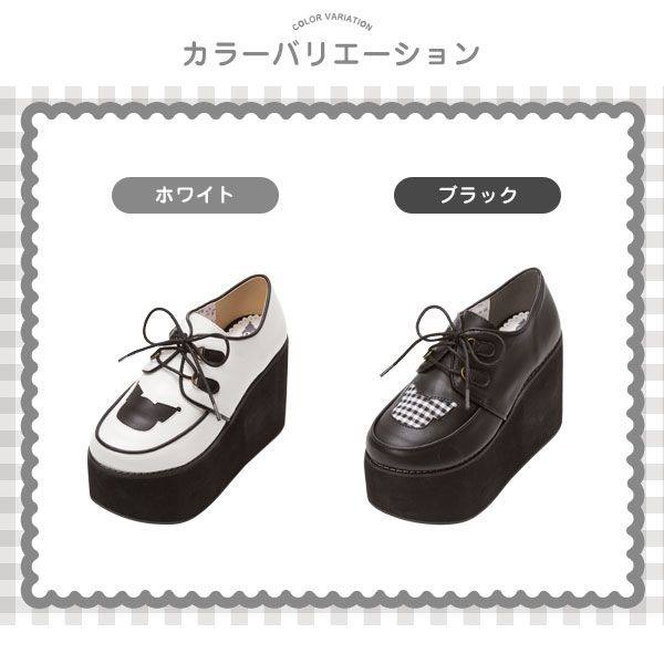 【送料無料】[クロミコラボ厚底パンプス]1128(23.0cm ホワイト): 靴・靴下・靴関連グッズ| かわいいプチプラファッション通販なら夢展望【公式サイト】