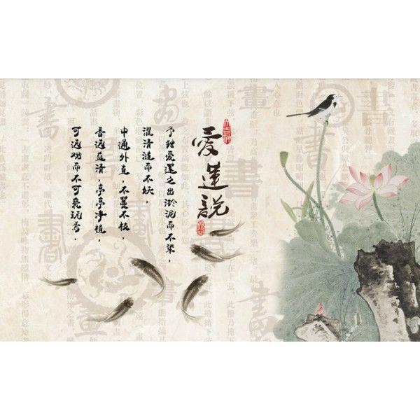 Papier peint zen asiatique calligraphie avec les les lotus et les poissons - Papier peint asiatique ...