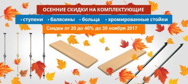 6 уникальных лестниц для самых разных стилей - информация на www.superlestnica.ru