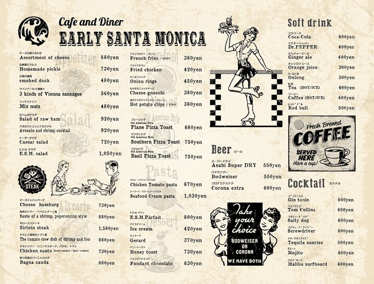 522 Best Restaurant Menu Design Images On Pinterest | Restaurant