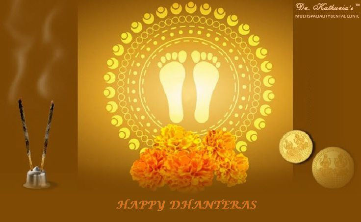 Happy #Dhanteras to all. May God bring happiness and wealth to everyone.