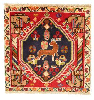 Shiraz-matto 60x62