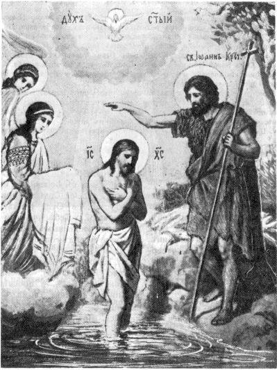 Frontwise: О язычестве в православии: купание в проруби