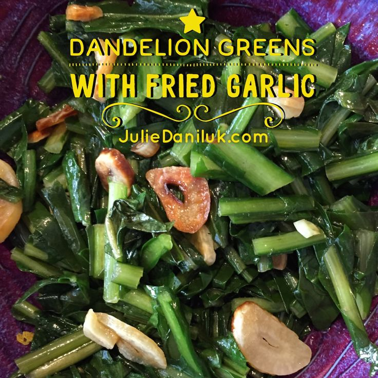 Dandelion greens are excellent for you! Though many people know of the health benefits of eating these nutrient dense weeds, they shy away from the bitter taste. The younger the leaf, the less bitter it will be but there is no denying dandelions have a strong taste. Fortunately this taste can be mitigated. Similar to rapini, dandelion is particularity tasty with coconut oil and garlic. The trick is to cook the garlic on a low heat so it slowly caramelizes into a sweet accent to the bitter…