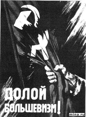 German Propaganda - The Nazis made propaganda posters written in Russian to attract more followers. They declared that they were anti-communist, and they would give them a better life. English Russia » Daily entertainment news from Russia. In English!. (n.d.). Retrieved from http://englishrussia.com/images/german_russian_posters/2.jpg