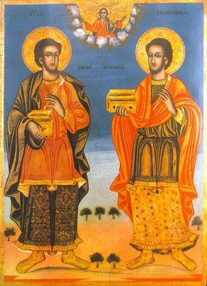 Santi Cosma e Damiano, Bulgaria (dipinto di Christo Dimitrov), inizio del XIX secolo, tempera su legno, h 92x66,5 cm (Museo di Storia nazionale di Sofia)