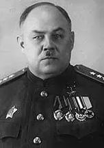 Chibisov Nikandr Evlampievich (24 October 1892 - September 20, 1959) - a prominent commander of the Red Army, particularly distinguished himself during the Dnieper crossing. Colonel-General (1943), Hero of the Soviet Union (1943). Commander the Bryansk Front, 38th, 3rd Shock, 1st Shock Soviet Armies in WWII.