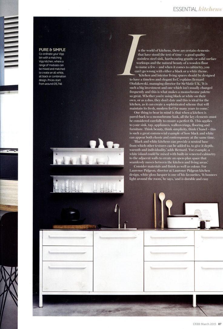 Kitchen Design Advice From Laurence Pidgeon Laurencepidgeon.com Essential  Kitchen Bathroom Bedroom March 2015