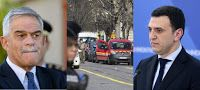 Πιερία: Το τρομοδέμα που έσκασε στο ΔΝΤ είχε αποστολέα τον...