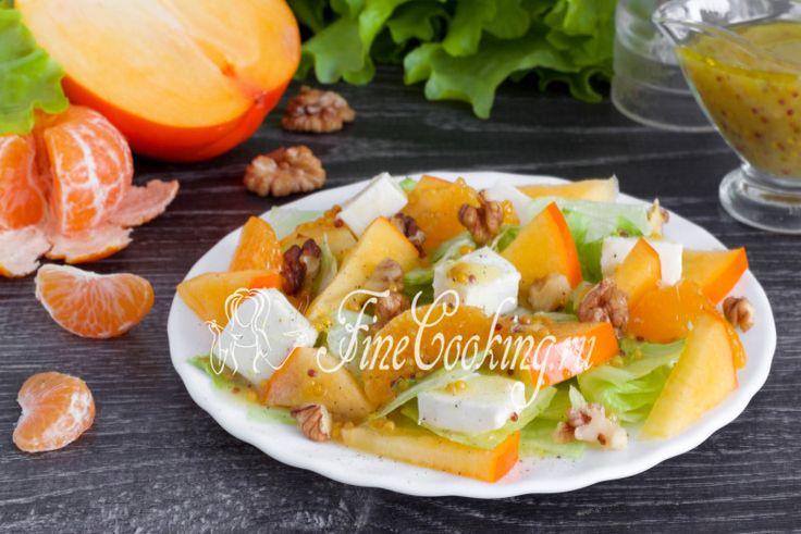 Салат с хурмой - рецепт с фото
