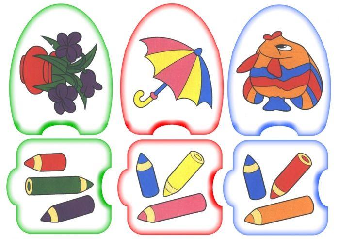 Дидактическая игра для детей картинки с пояснением распечатать