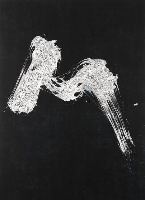Abstrait - Fabienne Verdier
