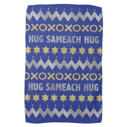 "Kitchen Towel ""Hanukkah Hug Sameach"" Dish Towel - diy cyo customize create your own personalize"