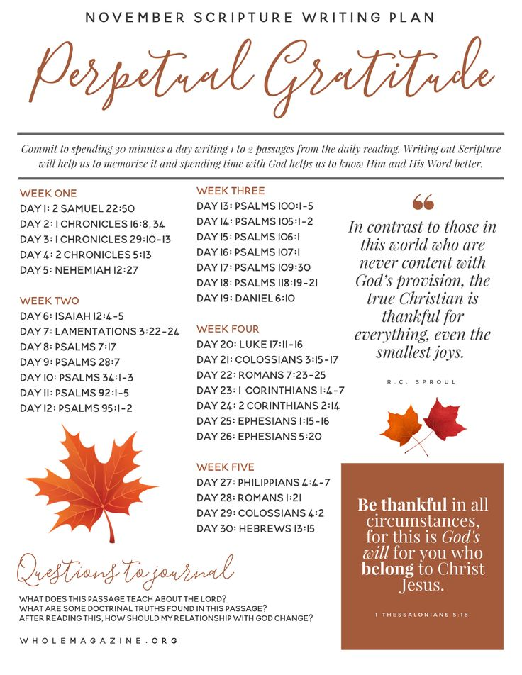 November Scripture Writing Plan, Bible Study plan, Bible reading plans