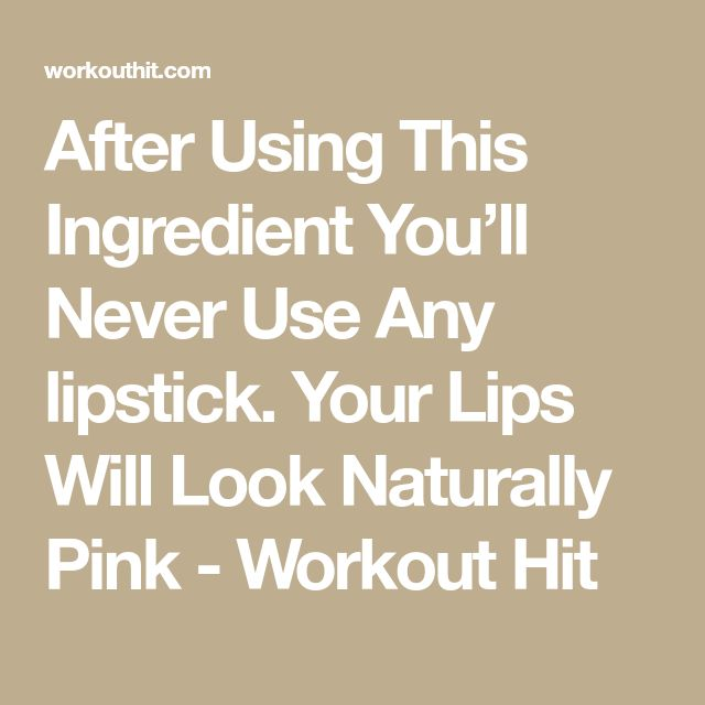 After Using This Ingredient You'll Never Use Any lipstick. Your Lips Will Look Naturally Pink - Workout Hit