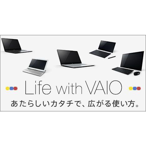 Life with VAIO |  バナー