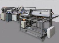 Automat  do obszywania dywaników