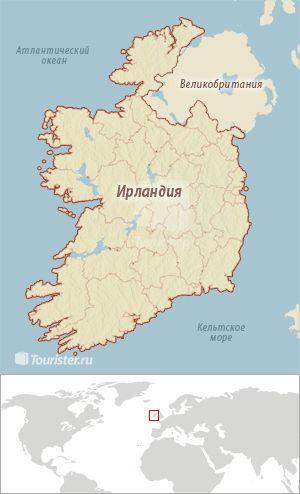 Ирландия — путеводитель, отдых в Ирландии и многое другое на Туристер.Ру