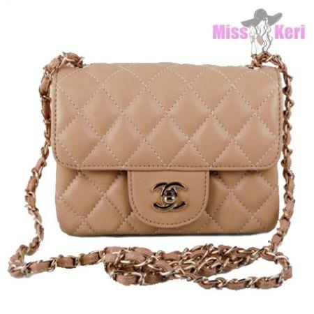 Купить сумку Chanel (Шанель) 2.55 mini dark beige, цена, интернет магазин в…