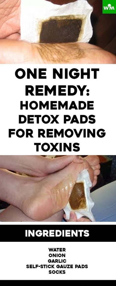 If you want to remove toxins from your body, you can make these simple foot pads and cleanse your body overnight.