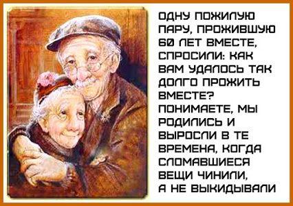 Лада Лебежинская – Google+
