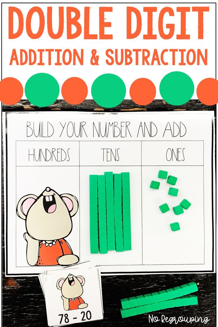 Double Digit Addition And Subtraction Without Regrouping Master Math Unit 14 Double Digit Addition Addition And Subtraction Subtraction Adding double digit without regrouping