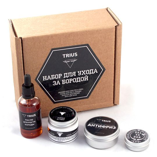 Набор для ухода за бородой 'Trius'