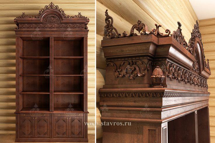Дизайн-проект шкафа из массива дерева, украшенного резным декором.The design project of the Cabinet made of solid wood with carved decoration. #furniture #decor #wooden