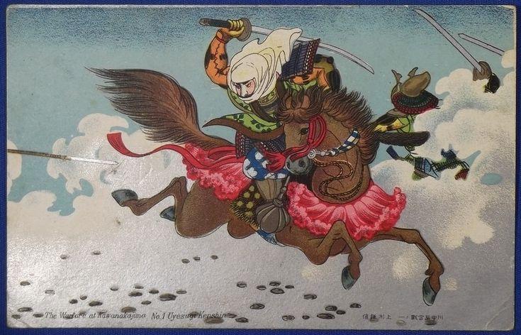 1920's Japanese Samurai Art Postcard : Uesugi Kenshin at the Battle of Kawanakajima / vintage antique old art card - Japan War Art