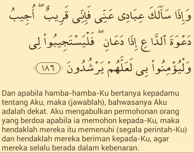 Surah Al Baqarah Ayat 186