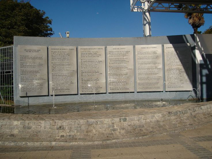 The poems of Oscar Castro grace the entrance of the school where he worked, in…