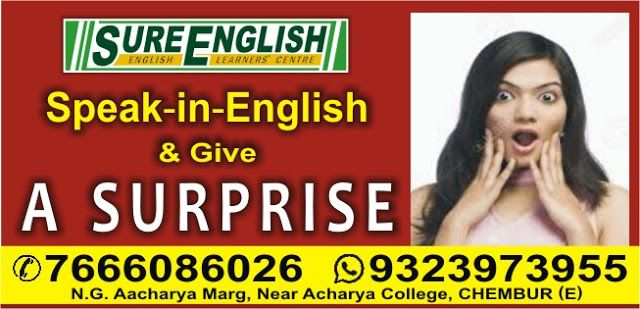 Till now everyone in your family &  friends knows better that you can read, write, speak in Marathi-Hindi. They know that you are not close to English Language. Now, give a surprise to all these near & dear by speaking in English regularly. SureEnglish will make this sudden changes in you just like magic.  So now be ready to give this surprise to all....