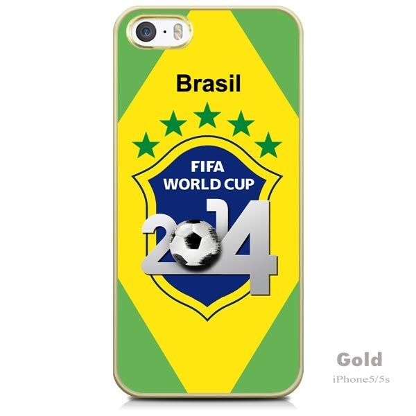 La coque iphone verte et jaune coupe du monde 2014 !
