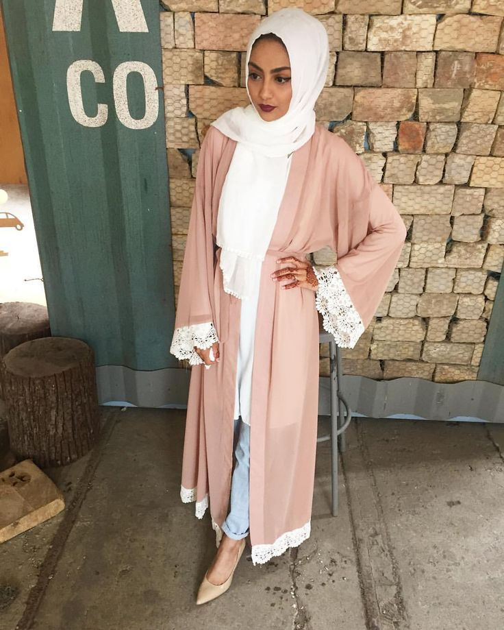 Check out our collections of Beautiful hijabs http://www.lissomecollection.co.uk/New-arrivals
