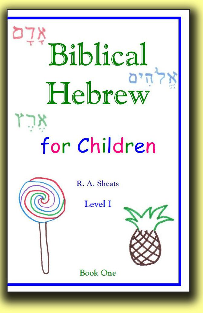 Amazon.com: biblical hebrew: Books