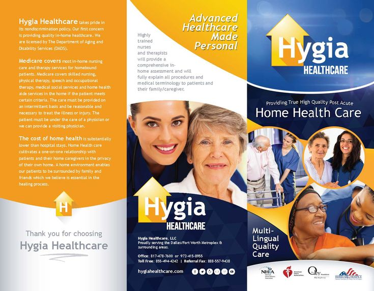 Healthcare and home healthcare home health care health