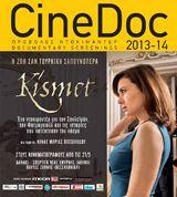 Kismet, Η Ζωή σαν τούρκικη σαπουνόπερα