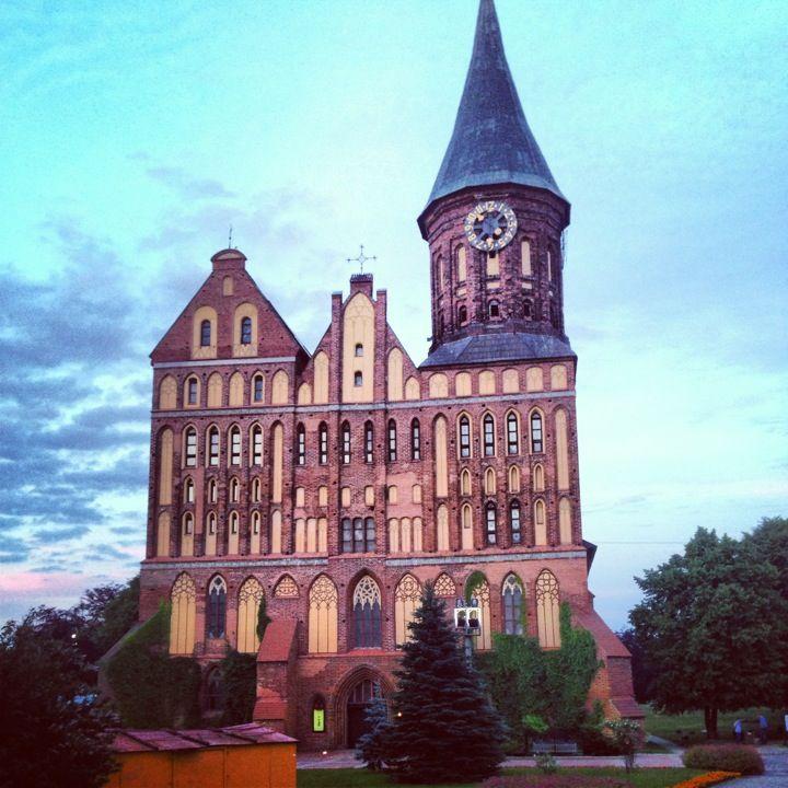 Кафедральный собор / Königsberg Cathedral en Калининград, Калининградская обл.