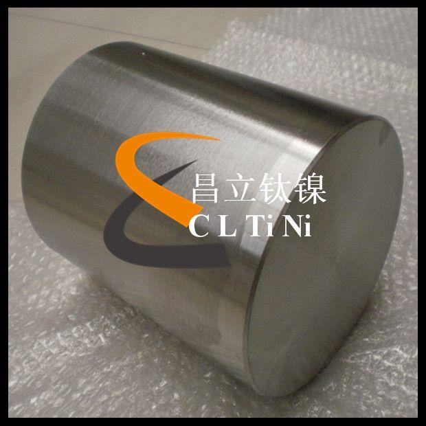 Nickel ingot 99.9% Skype:coco521187 coco@bjchangli.com.cn