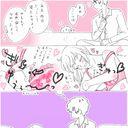 ■中文ver.(翻譯 byCHCOOBOO)→ http://imgur.com/a/hPSCR  これ(http://www.pixiv.net/member_illust.php?mode=m